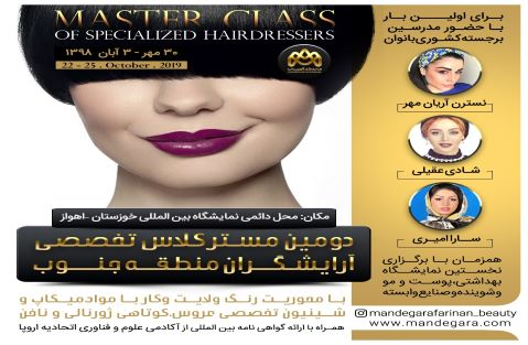 The 2nd masterclass of hairdressers in south of Iran